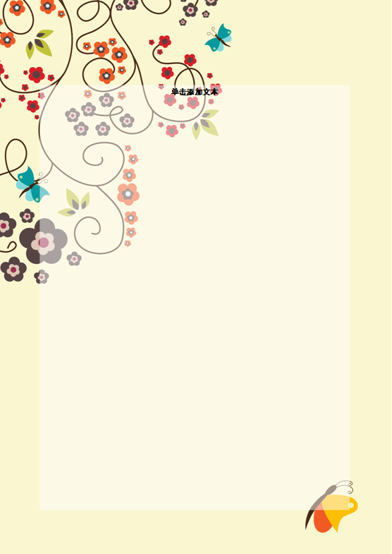 ppt 背景 背景图片 壁纸 边框 模板 设计 相框 556_785 竖版 竖屏