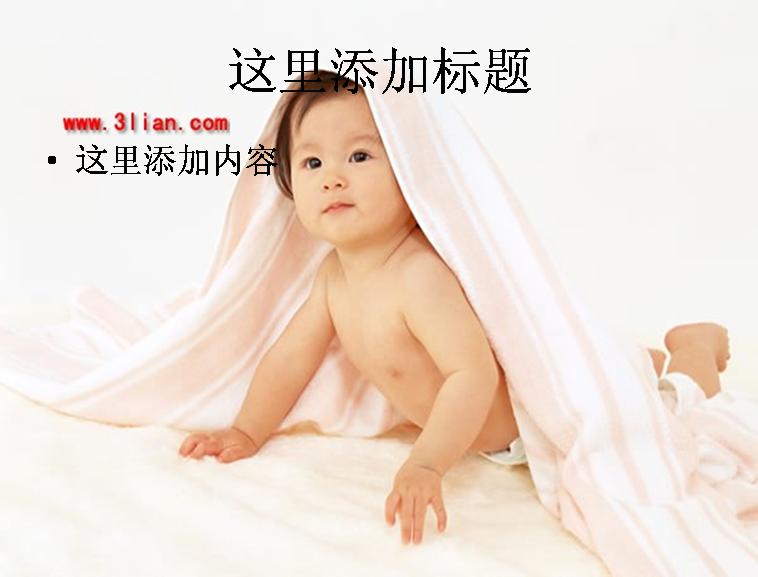 可爱婴儿图片ppt模板免费下载