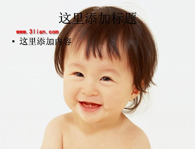 可爱小孩图片ppt模板免费下载