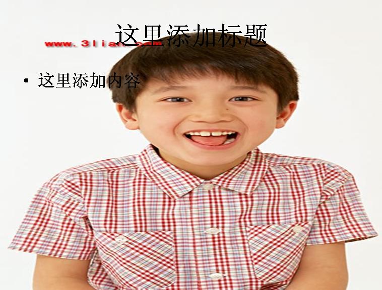 可爱男孩图片ppt模板免费下载