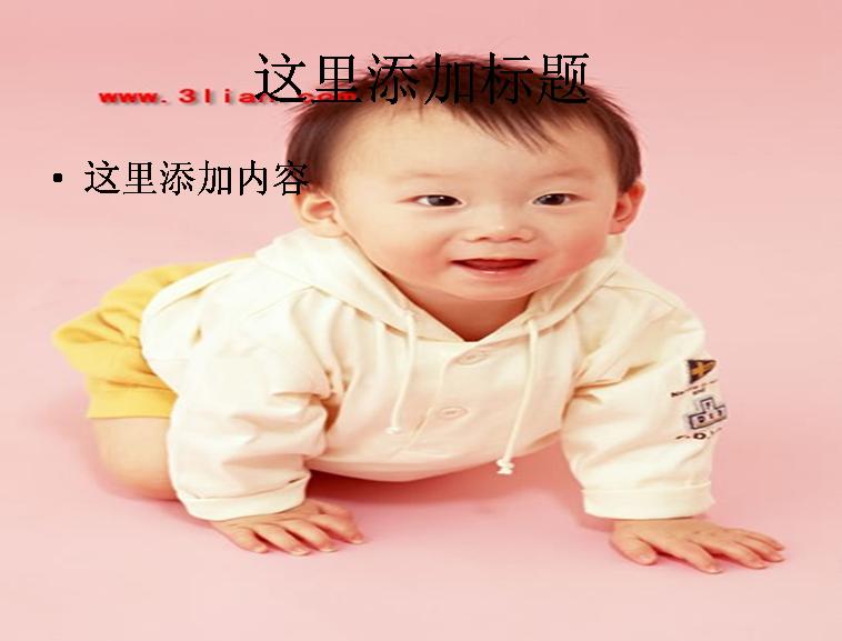 可爱的小男孩图片ppt模板免费下载