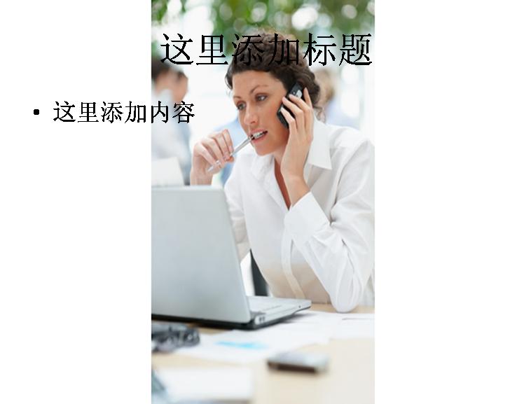 商务女性办公图片ppt模板免费下载_145048- wps在线