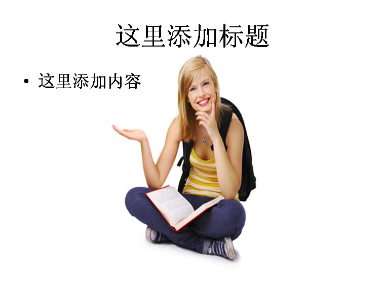 外国美女大学生图片ppt模板免费下载_145363- wps在线