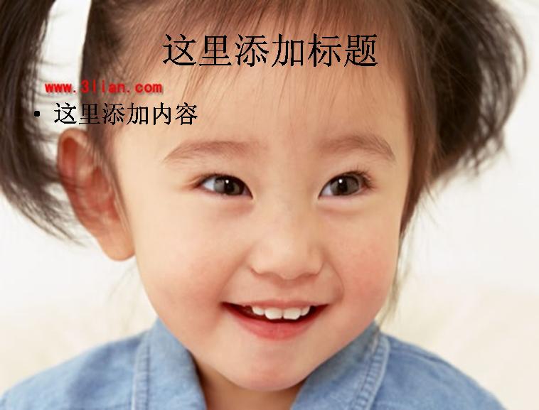 小女孩开心表情图片ppt模板免费下载_145738- wps在线