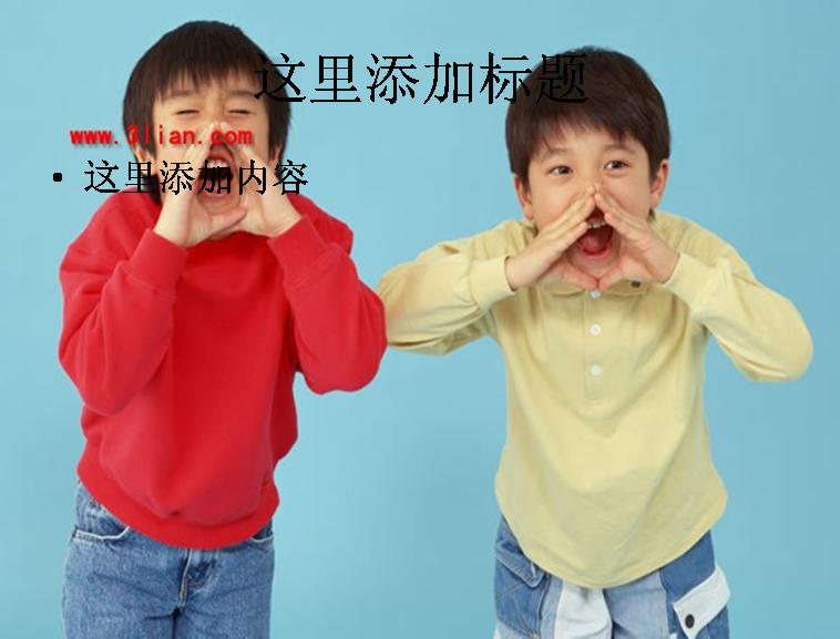 小孩呐喊图片ppt模板免费下载