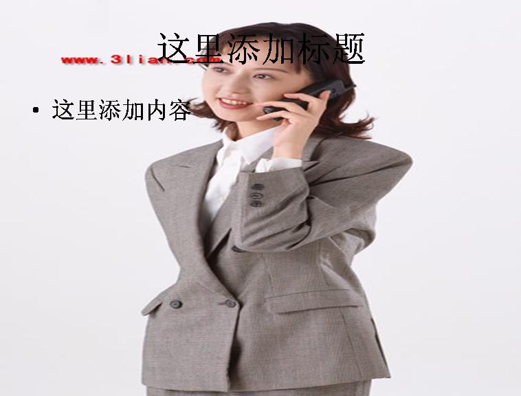 打电话女性图片ppt模板免费下载