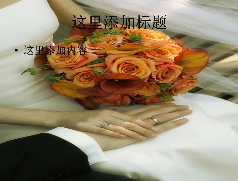 新娘花束图片ppt素材-3人物图片ppt