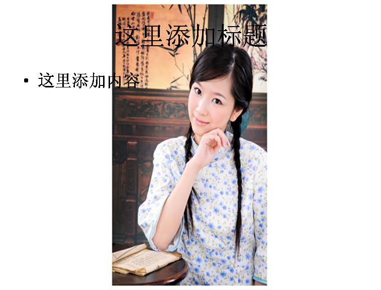 韩国 清纯可爱美女图片 美女图; 清纯女孩图片ppt模板免费下载_146577