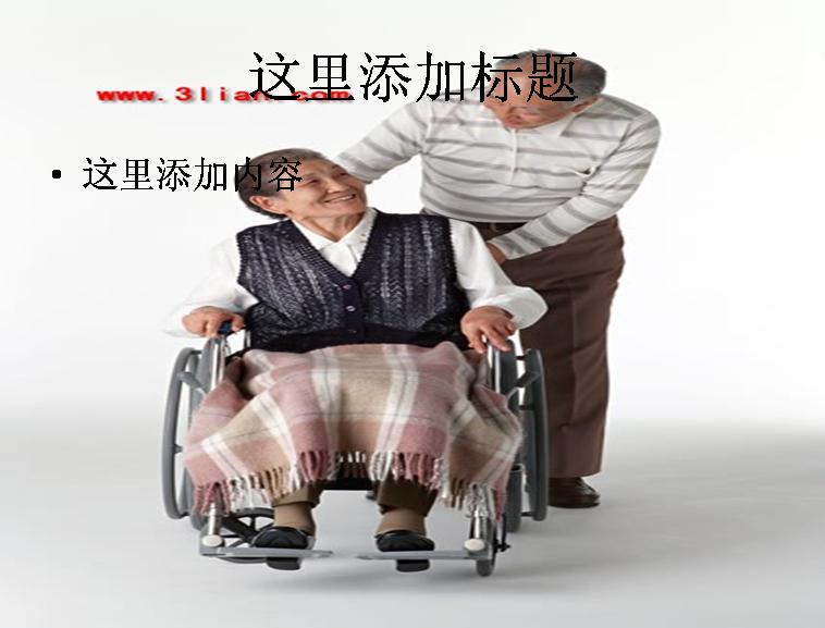 老人坐轮椅图片ppt模板免费下载