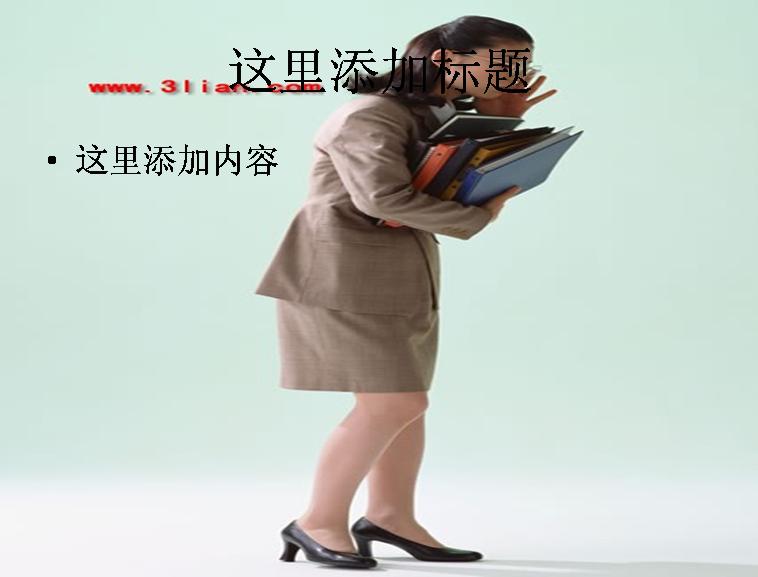 职业文员女性图片ppt