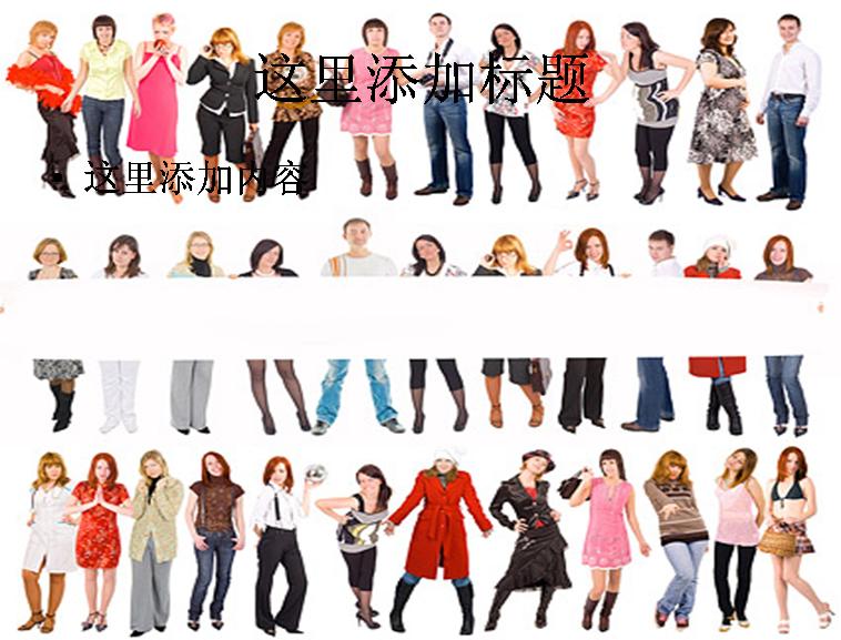 遮挡的女性图片ppt素材-8人物图片ppt
