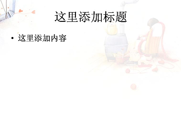 韩国时尚卡通女孩ppt背景图库背景素材模板免费下载