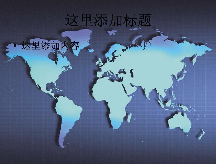 创意抽象世界地图海报高清