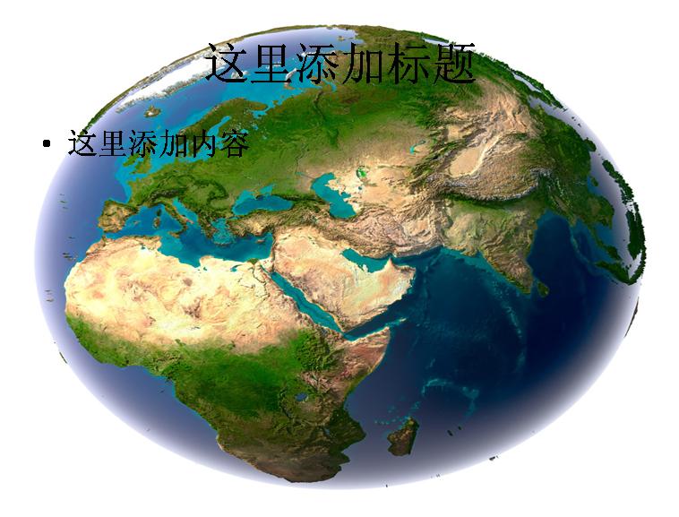地球与地图素材模板免费下载_1