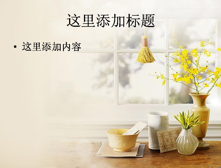 温馨小黄花幻灯片背景图片模板免费下载