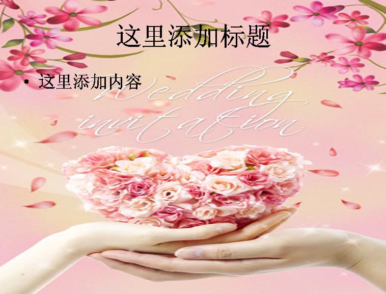 双手托起的玫瑰花图片ppt模板免费下载