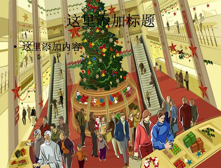 圣诞节商场图片ppt模板免费下载_157790- wps在线模板