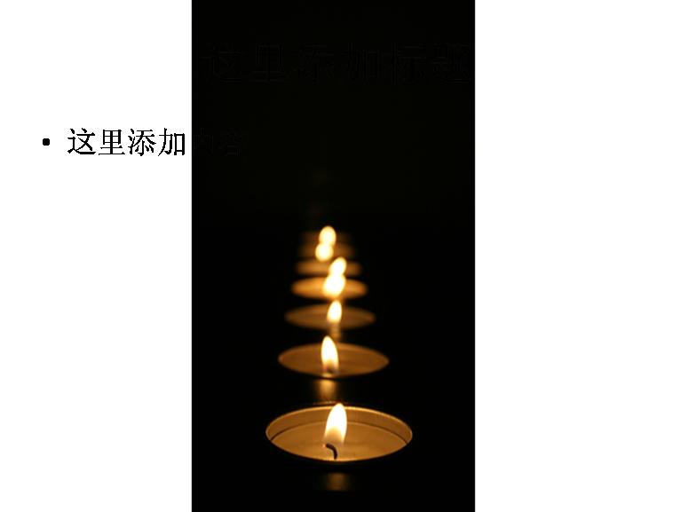 蜡烛图片ppt模板免费下载_158637- wps在线模板