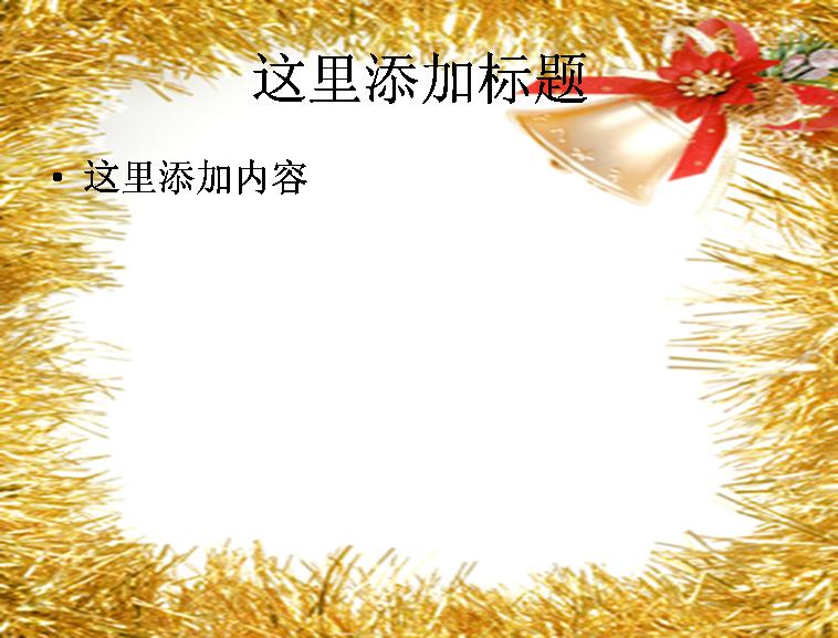 金色装饰边框图片ppt模板免费下载_158714- wps在线