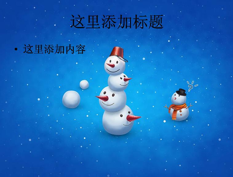 蓝色ppt背景 图片| ppt背景 图片大全| ppt背景; 可爱ppt背景图片