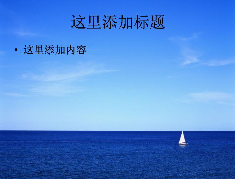 大海 帆船 桌面背景