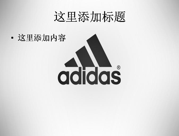 阿迪达斯adidas品牌素材1112模板免费下载