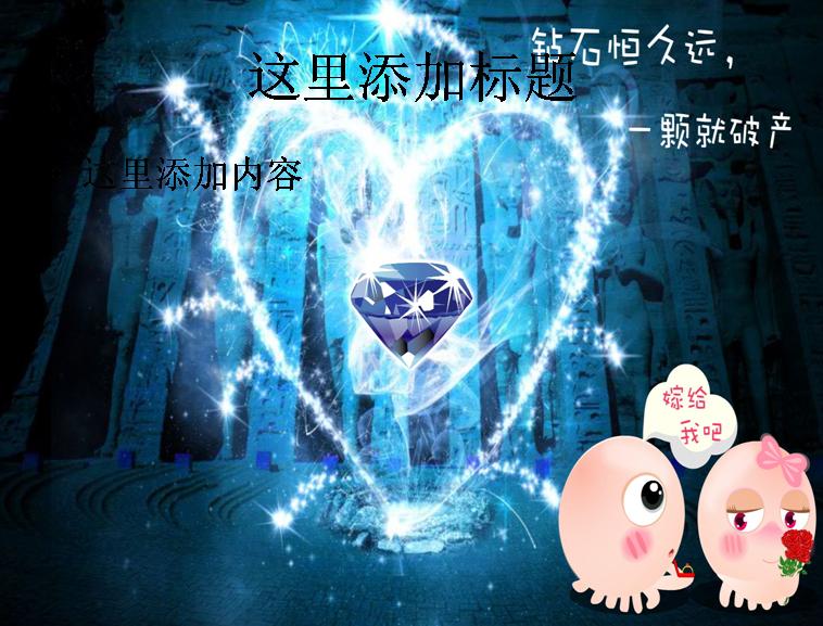 nomo可爱卡通章鱼宽屏素材模板免费下载
