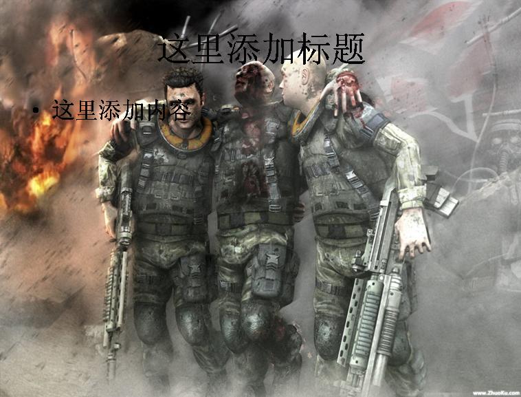 杀戮地带killzone高清游戏素材