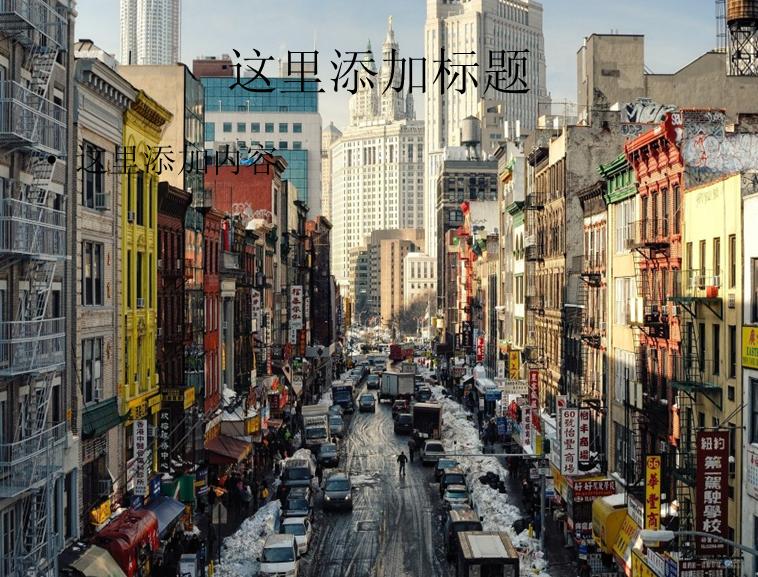 纽约百老汇大街素材高清图片67模板免费下载