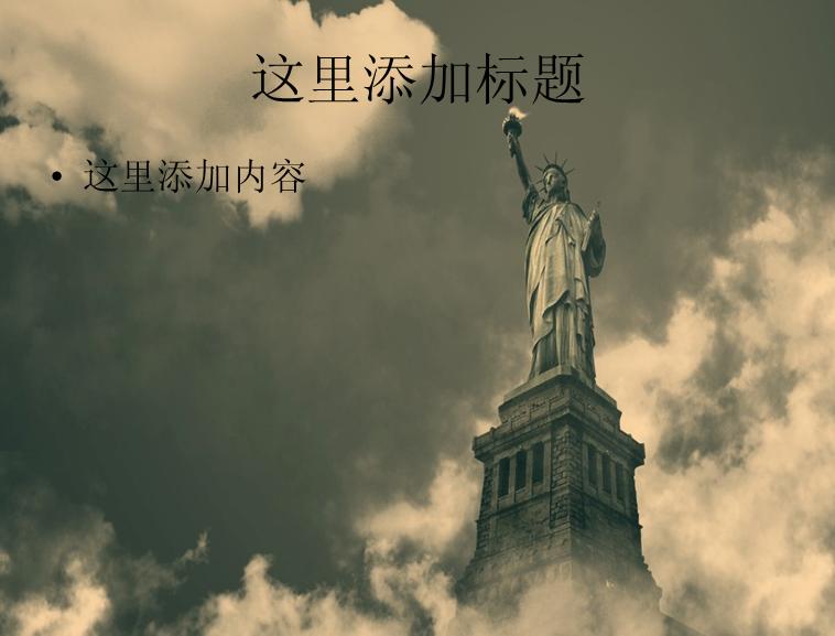 自由女神像高清素材图片612