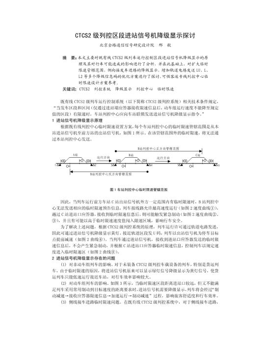 小论文格式模板免费下载-,论文的基本格式色图,论文的基本格式撸高清图片
