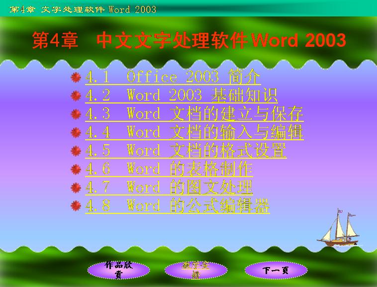 word模板免费下载_181155- wps在线模板