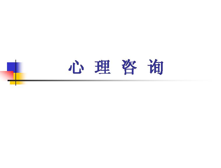 询 支持格式:ppt wpp 文件大小: 52kb-中国国旗2 支持格式 ppt